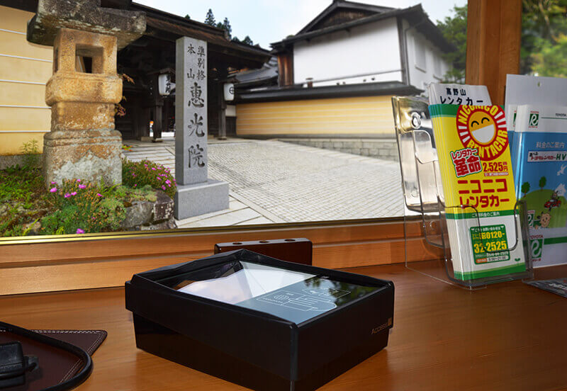 ATOM Passport and ID Reader in use at Ekoin Koyasan Buddhist Temple